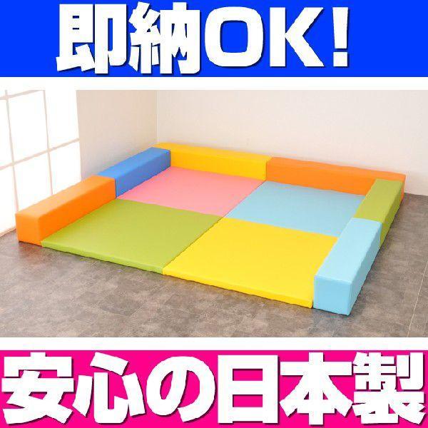 キッズコーナー リス20cm角セット 2畳プランB パステルカラー/クッション 日本製 キッズスペース 人気