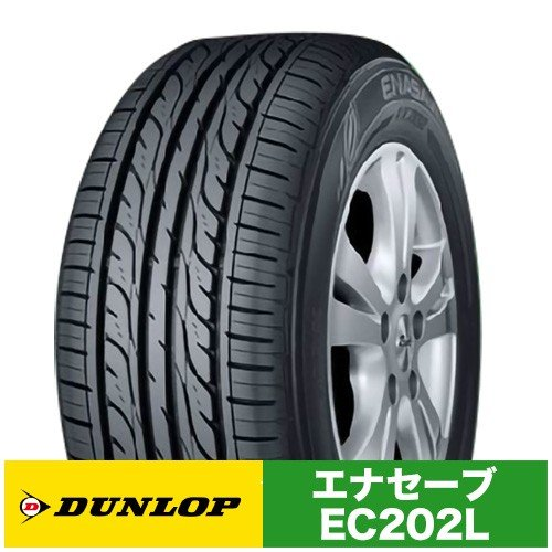 新品 4本 DUNLOP デポー ダンロップ 正規取扱店 ENASAVE エナセーブ 155 タイヤ単品 75S EC202L 65R14