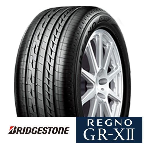 ◆新品◆ 4本 ブリヂストン レグノ REGNO GR-XII GR-X2 GRX2 225/45R17 91W タイヤ単品 【取寄商品※要在庫確認】