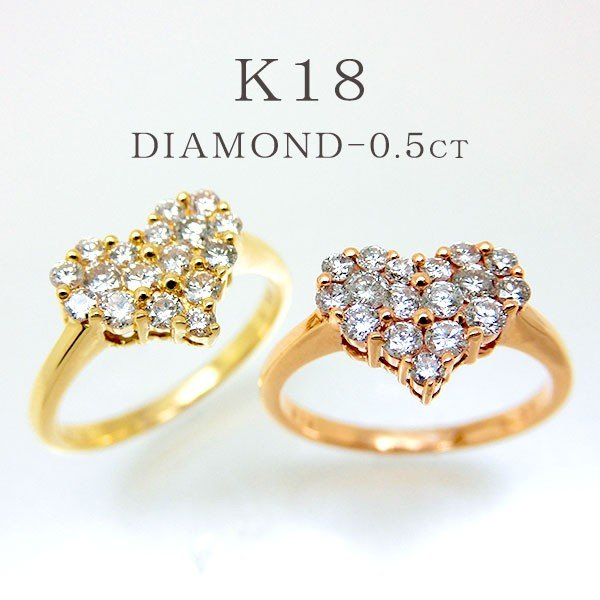 最も  ハートモチーフ リング 指輪 ダイヤ 18金 ゴールド ダイヤモンド ok208843sp ok208849sp 4月誕生石(t805-1), ジューシーロック 1d1db915