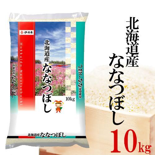 国内送料無料 ななつぼし 北海道産ななつぼし 令和元年産 北海道産 ランキング総合1位 お米 10kg 白米 米 2019 Nanatsuboshi 送料無料 皆で食べよう企画 Hokkaido