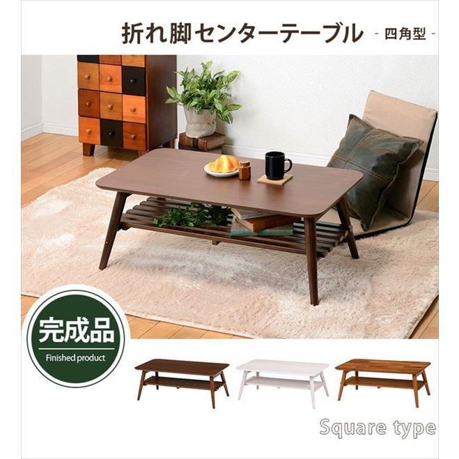 折れ脚テーブル(アカシア) MT-6921 AC BR WS WS ライトブラウン ブラウン ホワイトウォッシュ 2090836600【代引不可商品】