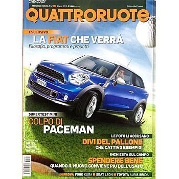 出群 今ダケ送料無料 Quattroruote 2013年3月号