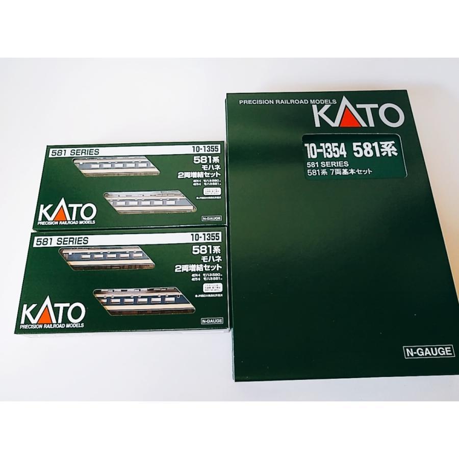 KATO 10-1354 581系 7両基本+ 10-1355 モハネ2両増結セット 公式 カトー ×2 Nゲージ 爆安プライス