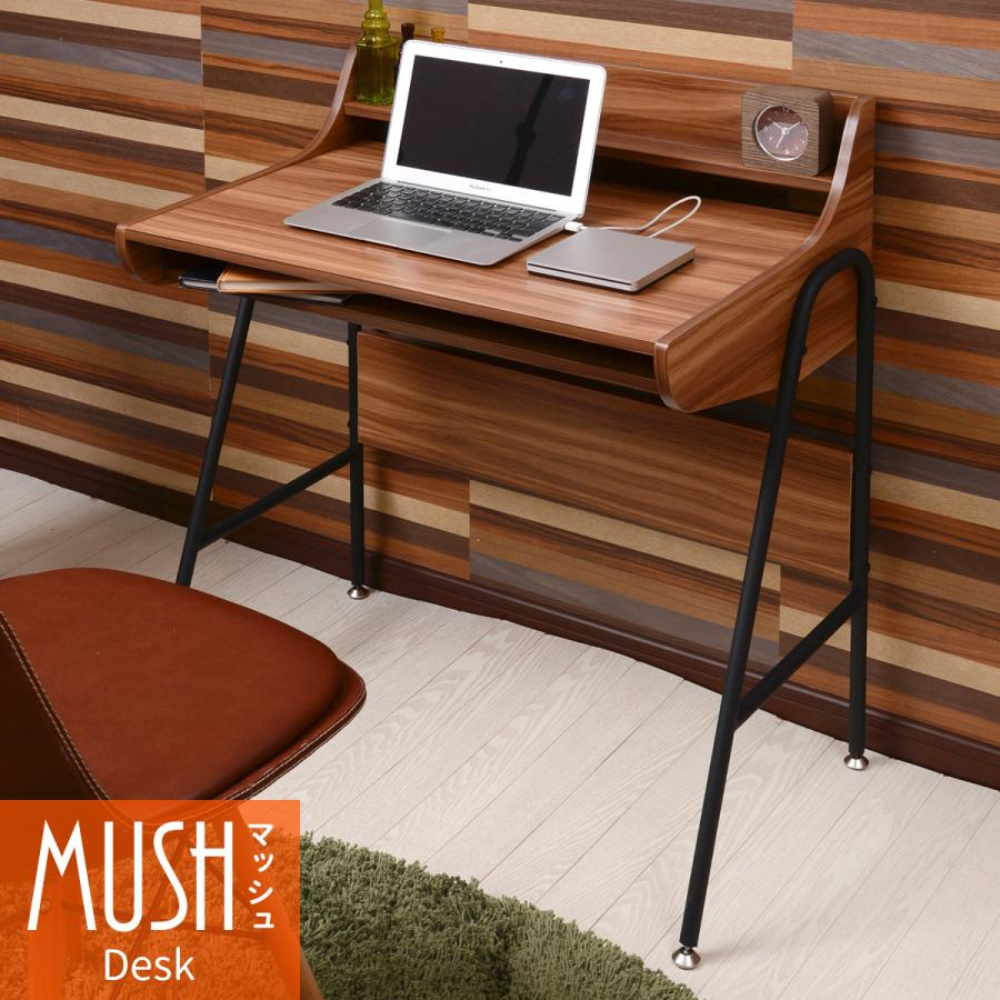 MUSH デスク MUD-785 木製 アイアン パイプ 収納 北欧 メラミン 机 直送商品 書斎 パソコン ライティング ユニット ご注文で当日配送