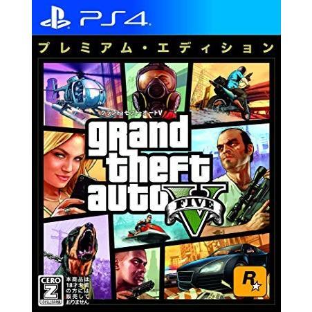 送料無料 即日発送 PS4 評判 グランド セフト オートV:プレミアム 新品19 11 人気急上昇 GTA5 07 エディション 日本版