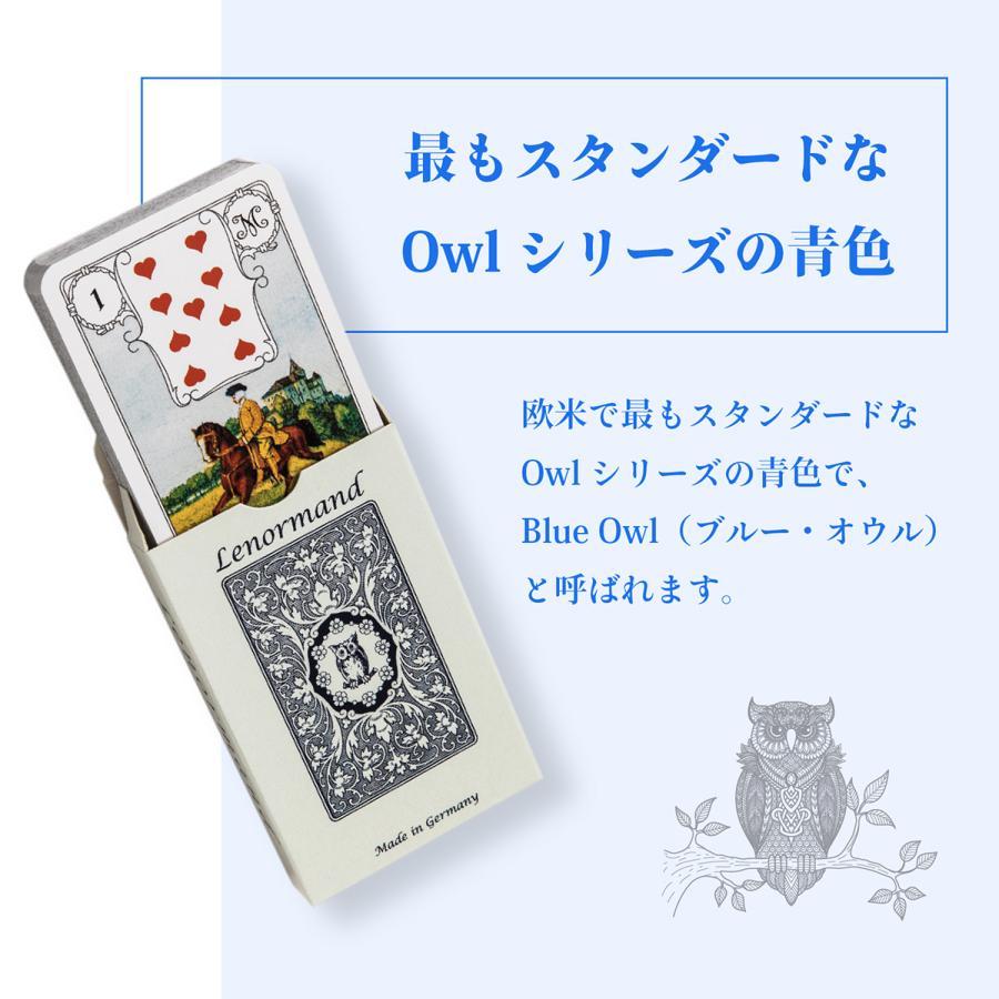 ルノルマンカード ブルーオウル・ルノルマン 日本語解説書付き item-island-jp2 03
