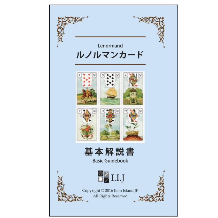 ルノルマン オラクルカード 占い オールド・ノルマン Old Lenormand 日本語解説書付き item-island-jp2 05