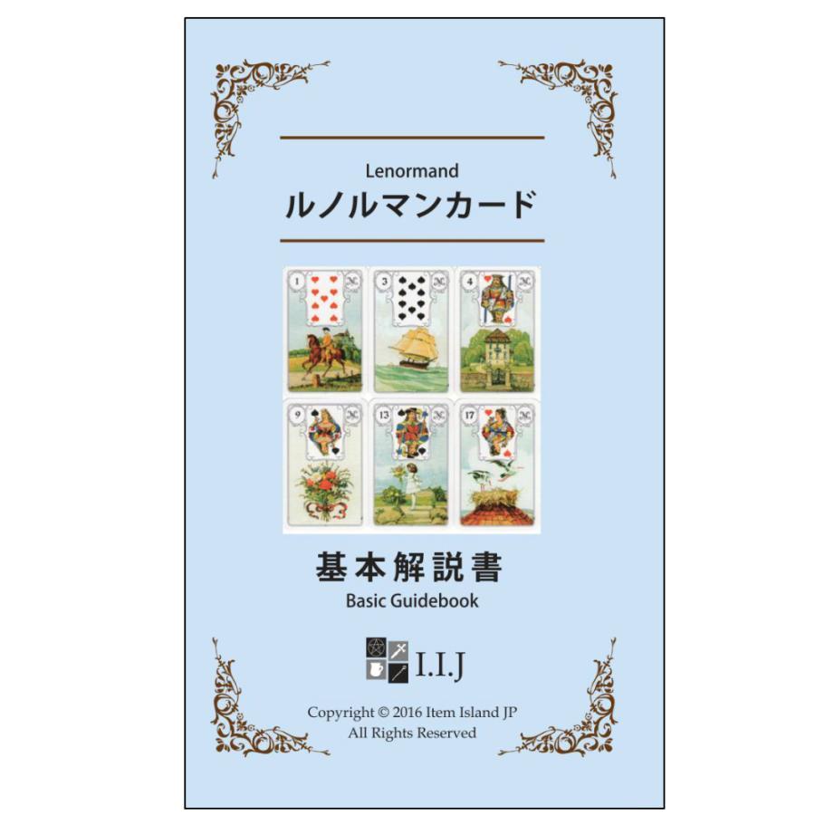 ルノルマン オラクルカード 占い メイビー ルノルマン MAYBE Lenormand 日本語解説書付き|item-island-jp2|05