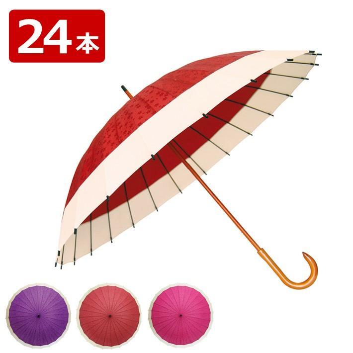 人気が高い  和傘 24本セット まとめ売り セット価格 アソート 会社用 仕事用 業務用 梅雨 雨傘 和風 桜柄 撥水加工 24本骨 卸 JK-52, 瀬高町 db037081
