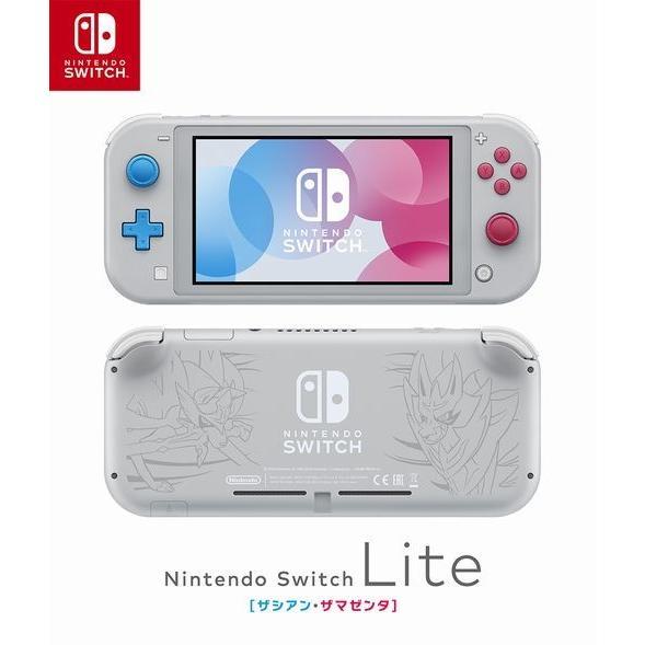 【代引き不可】◆前日発送◆※Switch ニンテンドースイッチ ライト Nintendo Switch Lite 本体 ザシアン・ザマゼンタ 予約19/11/01