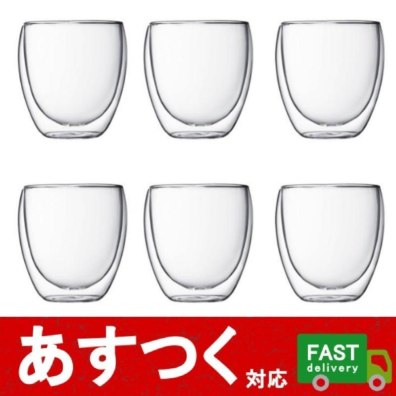 (bodum ボダム PAVINA ダブルウォールグラス 250ml×6個)0.25L 8oz パヴィーナ コップ セット 耐熱ガラス製器具 オーブン 電子レンジ 4558 コストコ 589744