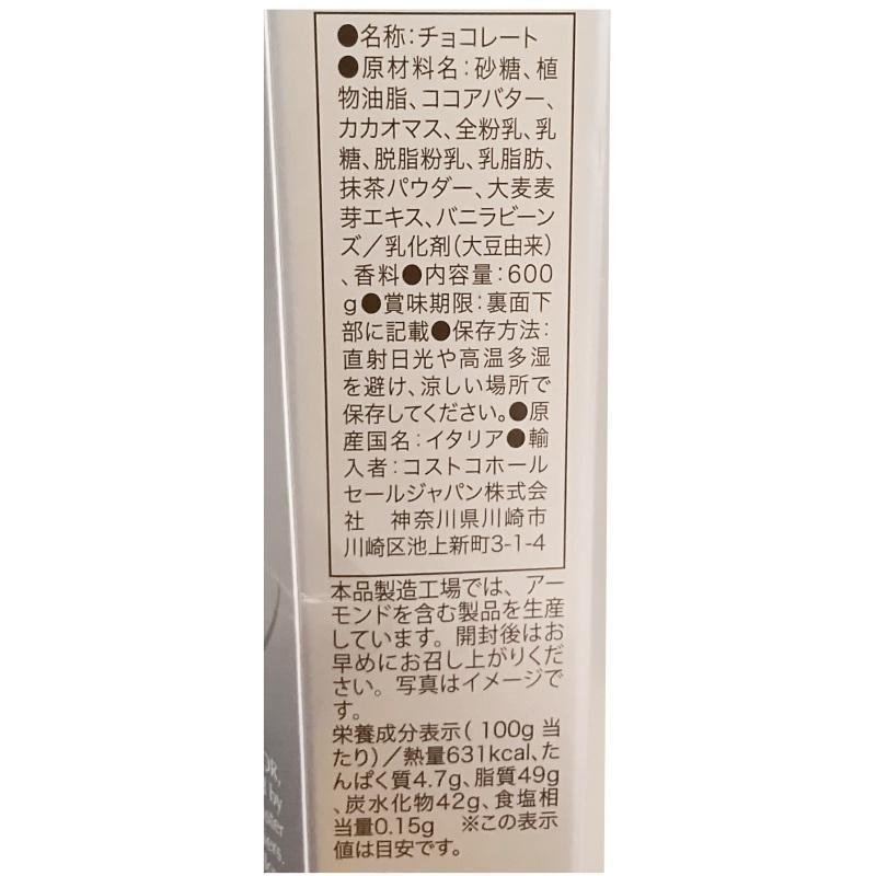 (600g入 リンツ リンドール チョコレート アソート 4種類)シルバー ミルク ダーク 抹茶 ホワイト チョコ LINDOR コストコ 22673|itemp-yh|02