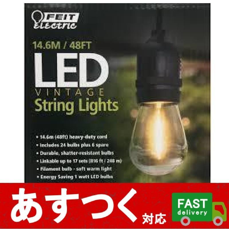 FEIT Electric ストリングライト コードの長さ 保障 14.6m 定価 24ソケット LED電球 30個付 100V コストコ 屋外 電気 防雨型 ライト 590833