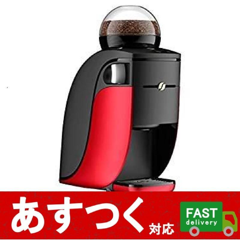 (ネスレ バリスタ コーヒーメーカー 本体 SPM9636)ネスカフェ NESTLE NESCAFE コーヒー メーカー エコシステム パック 家庭 コストコ 16079