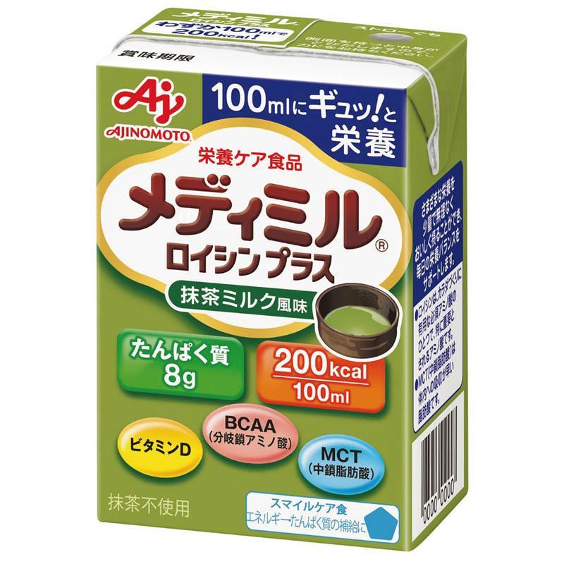 お値打ち価格で メディミルロイシンプラス 抹茶ミルク風味 100ml×15本 格安