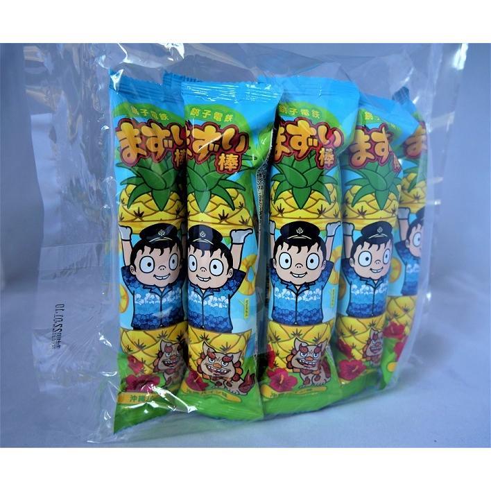 まずい棒 沖縄パイン味 セール 登場から人気沸騰 10本入り×1袋セット 日本メーカー新品