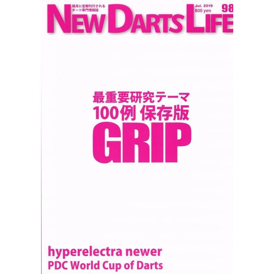 New Darts モデル着用&注目アイテム 超激安 Life No.98