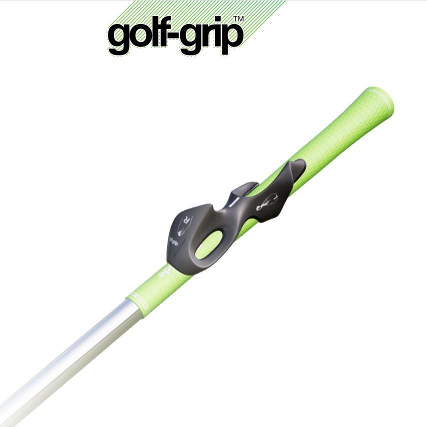 きれいな握り方が身に付く 新作通販 特価キャンペーン ゴルフグリップトレーニングエイド