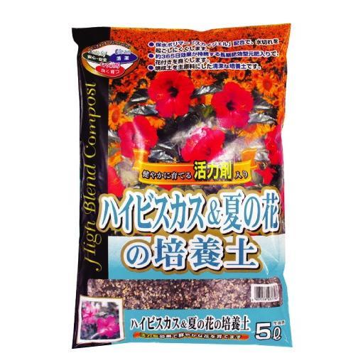 驚きの値段 タイムセール SCGハイビスカス 夏の花の培養土 約5L