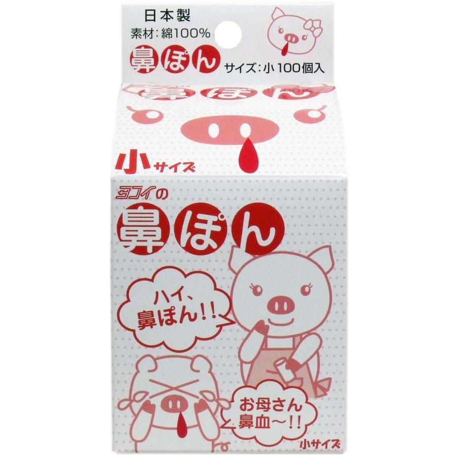 鼻血 花粉症 鼻ぽん 小サイズ 新色追加して再販 ランキングTOP10 100個入 お母さん鼻血