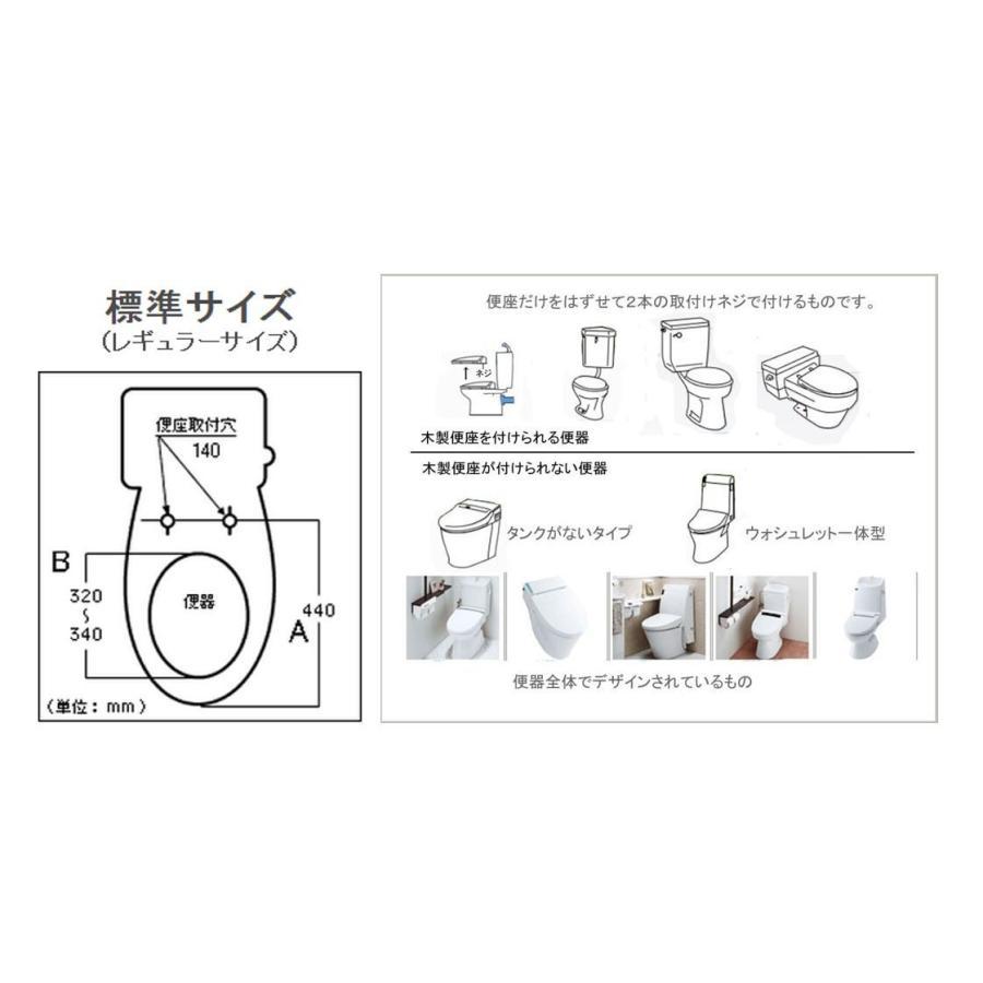 送料無料 木製便座 CHERRY オリジナルアイテム 2020新作 他よりもかなり安いです ☆最安値に挑戦 デザインするのが難しいトイレのインテリアに最適