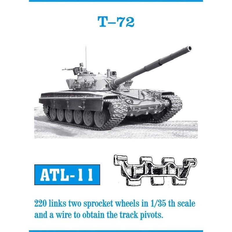 フリウル ATL-11 1/35 T-72