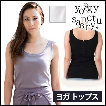 (yoggy sanctuary) レースアップ ブラトップ