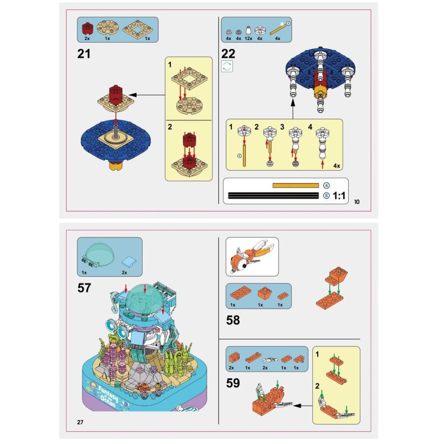 組み立て ブロック オルゴール ギミック 回転 動く 音楽ボックス おもちゃ 組立 癒し おしゃれ 立体 パズル 彼女 子供 子ども こども 小学生 誕生日 クリスマス|itempost|04