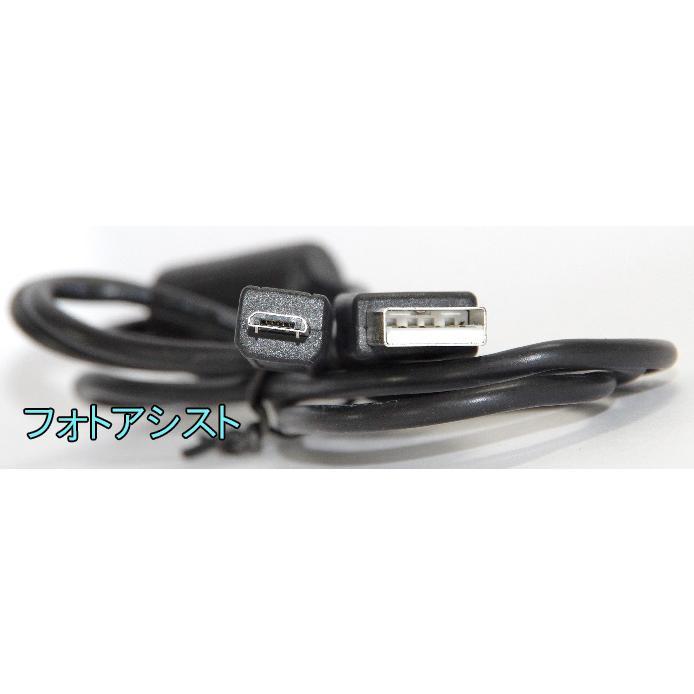 【互換品】Canon キヤノン インターフェースケーブル IFC-600PCU 高品質互換USB接続ケーブル  送料無料【ゆうパケット】|itempost|04