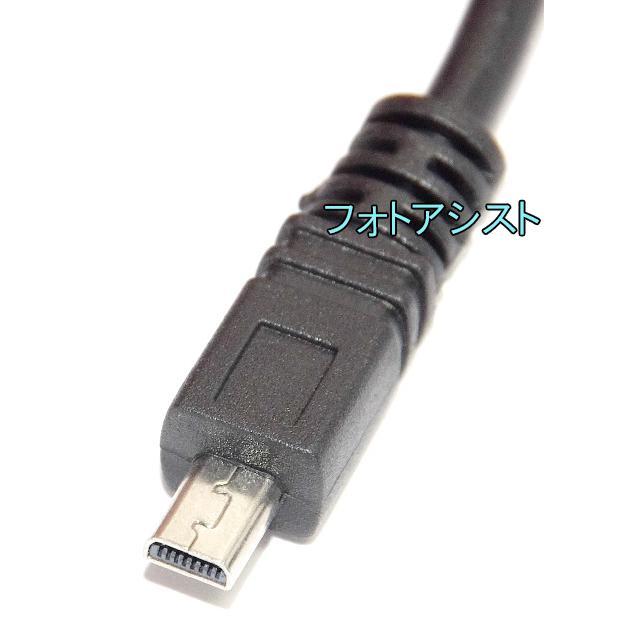 【互換品】CASIO カシオ 高品質互換 EMC-5U  8ピンUSB接続ケーブル1.0m デジタルカメラ用  送料無料【ゆうパケット】|itempost|02