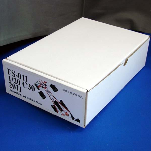 1/20 C30 FS MODEL【Multimedia Kit】