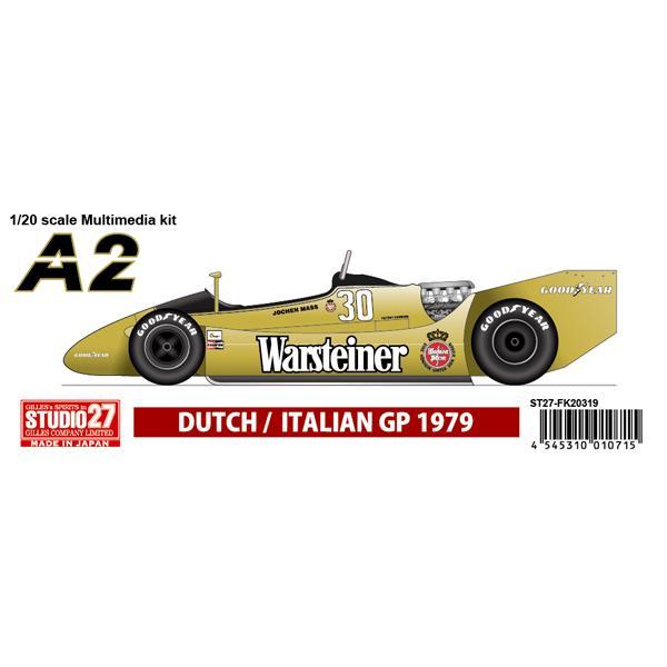 1/20 A2 Netherlands/Italian GP 1979STUDIO27 【Mutimedia Kit】