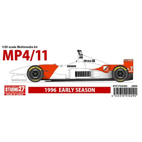 1/20 MP4/11 Early Season 1996STUDIO27 【Multimedia Kit】