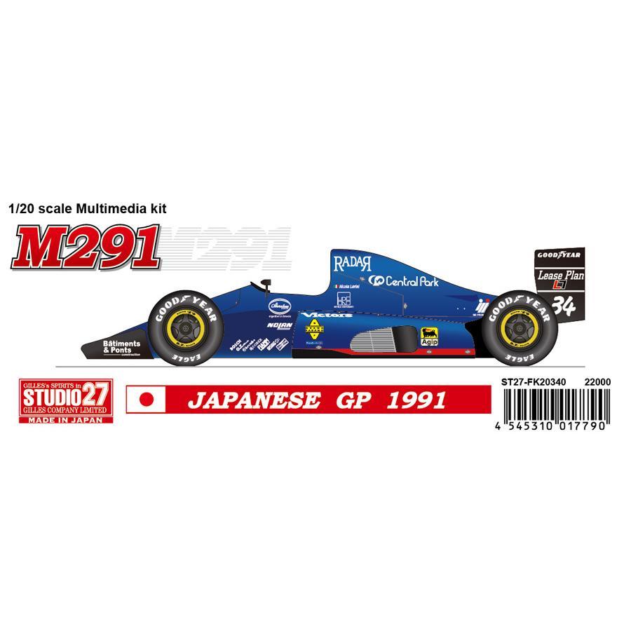 1/20 M291 Japan GP 1991 STUDIO27 【Multimedia Kit】