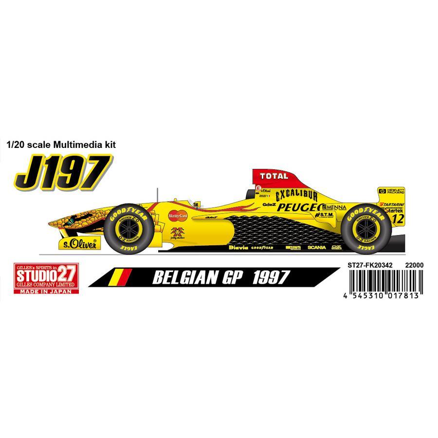 1/20 J197 Belgian GP 1997 STUDIO27 【Multimedia Kit】