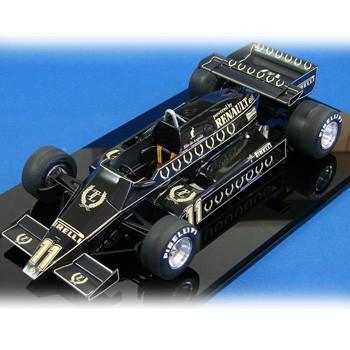 1/20 93T Monaco GP 1983STUDIO27 【Multimedia Kit】