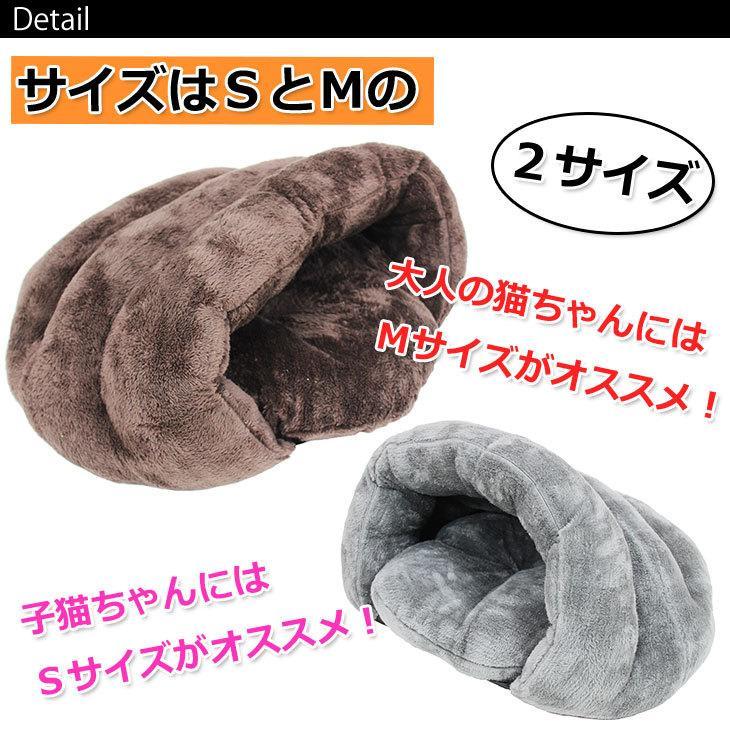 もぐりこみベッド ペットベッド 犬 猫 ふわふわ 暖か シェル型 ベッド Mサイズ|itempost|05