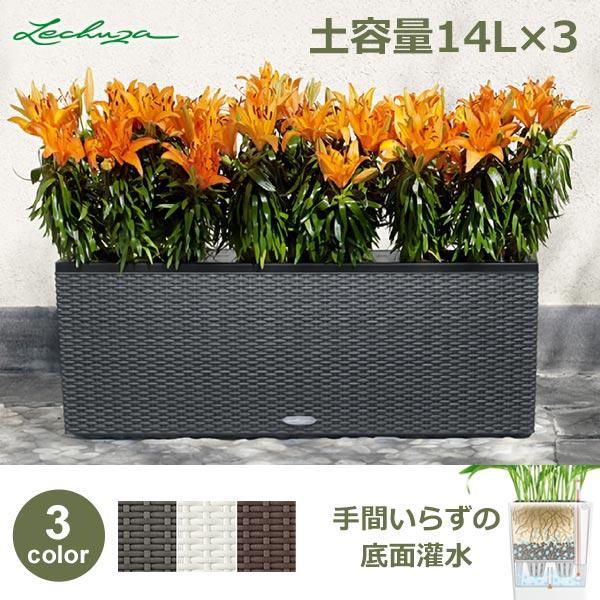 コテージトリオ 30 水やり回数軽減の底面 灌水 システム 42L 全3色 COTTAGE TRIO Lechuza レチューザ 専用クレイ セット 鉢 プランター おしゃれ
