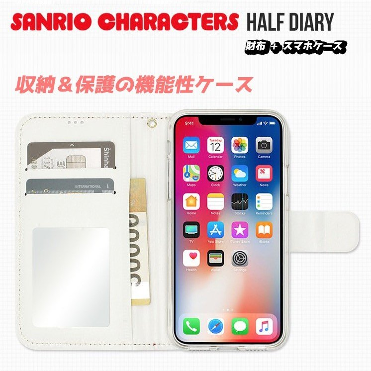 サンリオ iPhoneケース iPhone12 Pro MAX mini iPhone11 iPhoneXS iPhone8 公式 スマホケース Galaxy 手帳型 耐衝撃 ショップ 通販 アイフォン11 携帯カバー|itfriends|05