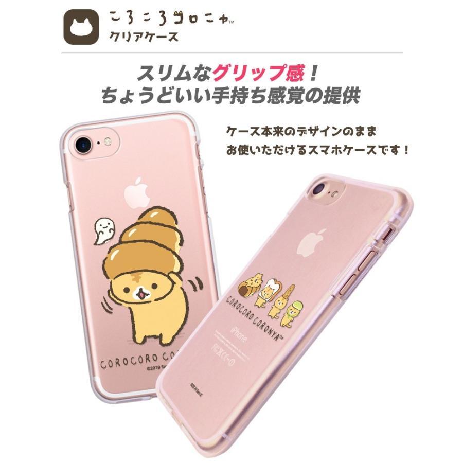 ころころコロニャ Iphoneケース Iphone11 Pro Max グッズ Iphonexr