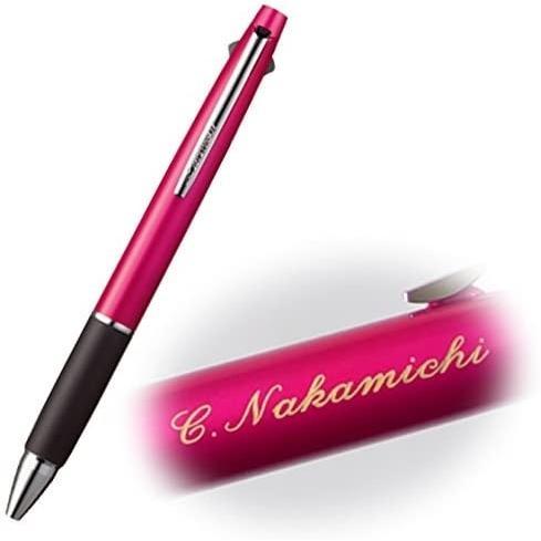 名入れ無料 ボールペン ジェットストリーム2色+シャープMSXE3-800 & 3色ボールペン SXE3-800 三菱鉛筆 ito-os 07