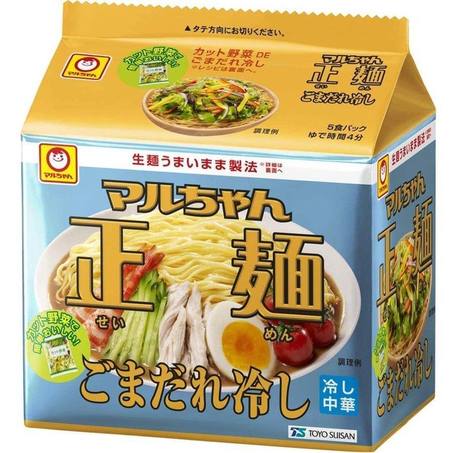 30食 公式サイト マルちゃん 超激安 正麺 ごまだれ冷し 5食パック 生麺うまいまま製法 6個入 1箱 600g 東洋水産
