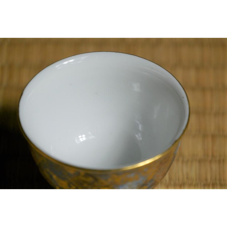 彩色金彩杯 青 九谷焼 吉田幸央造 ito-shoyudo 05