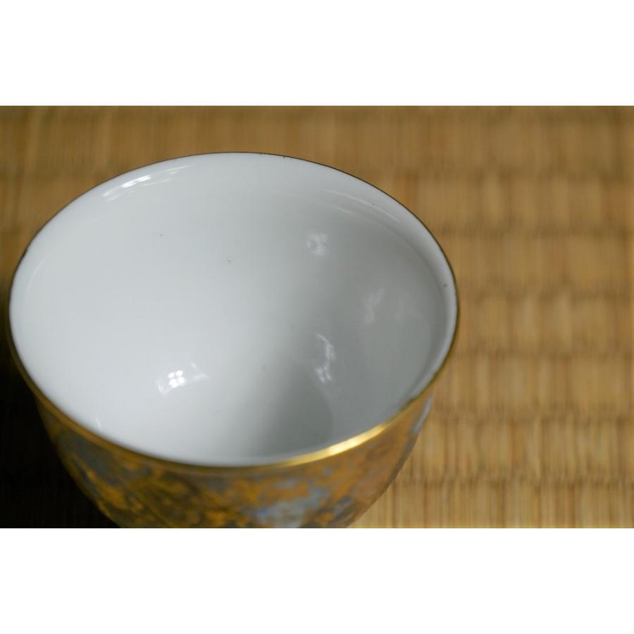 彩色金彩杯 青 九谷焼 吉田幸央造 ito-shoyudo 06