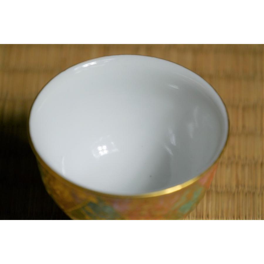 彩色金彩杯 緑 九谷焼 吉田幸央造|ito-shoyudo|05