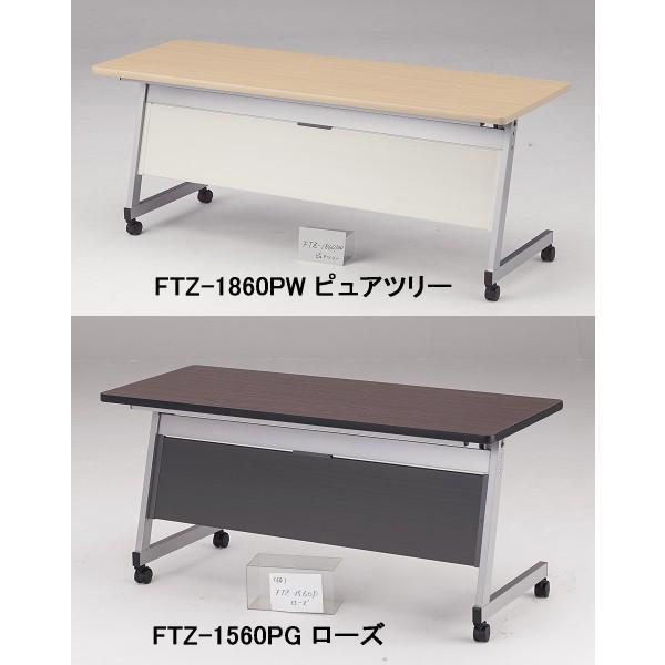 TOKIO【藤沢工業】 ホールディングテーブル(天板跳ね上げ式・棚付・パネル無) FTZ-1845 W1800xD450xH720mm