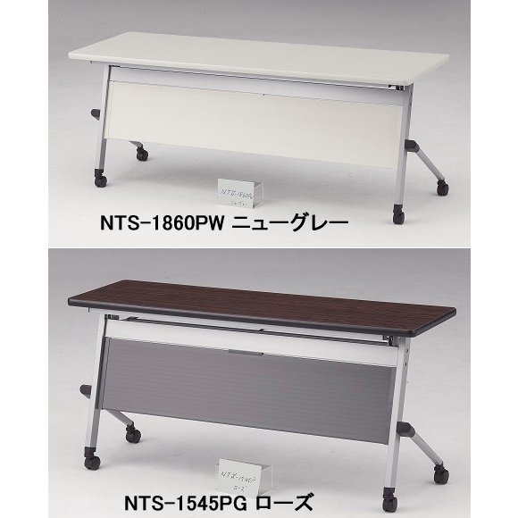 TOKIO【藤沢工業】 ホールディングテーブル(天板跳ね上げ式・棚無・パネル ホワイト付) NTS-1545PNW W1500xD450xH720mm