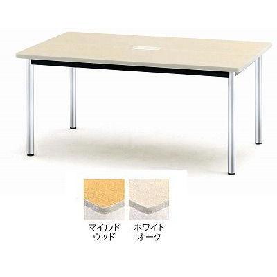 TOKIO【藤沢工業】 ミーティングテーブル(会議用テーブル) 角型天板 PTC-1590 W1500xD900xH700mm W1500xD900xH700mm