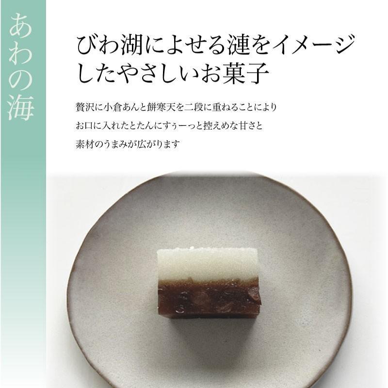 ご進物に!彦根銘菓「埋れ木」「あわの海」詰合せ1号箱|itojyu|03